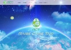 Raise Care Taxi