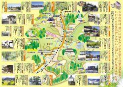 チラシ・ポスター 観光マップ