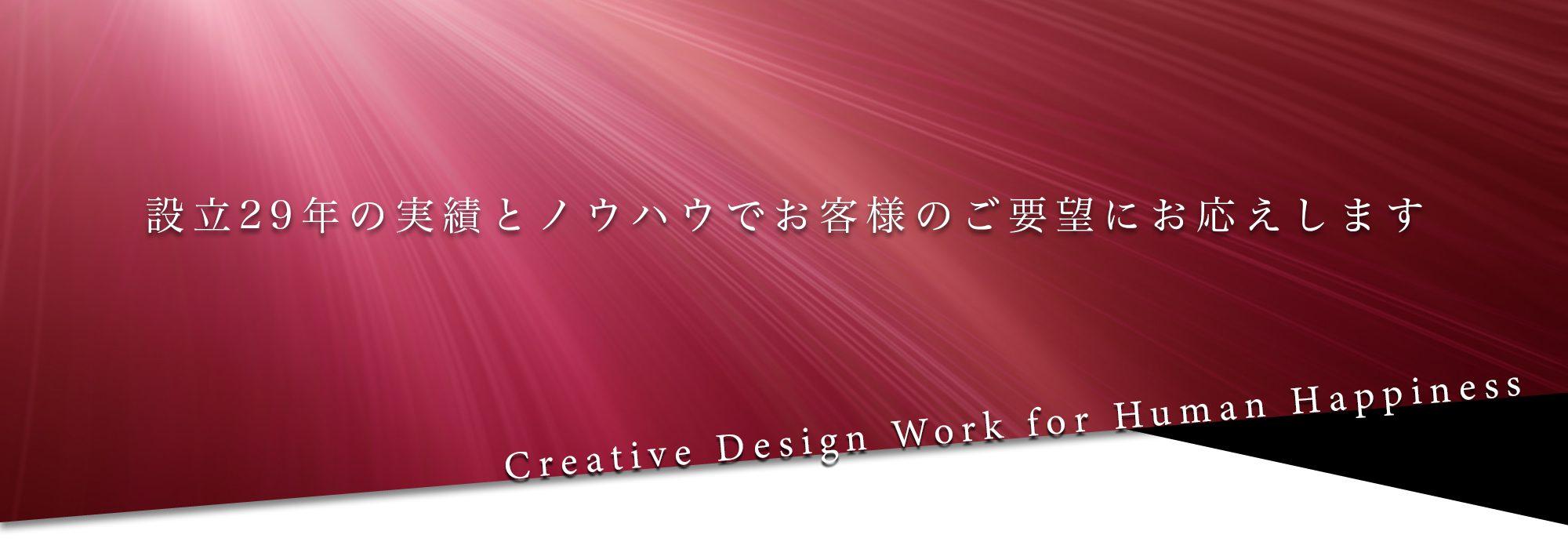 有限会社小林デザインワーク