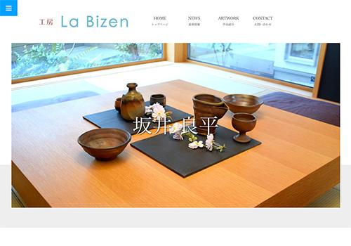 工房 La Bizen